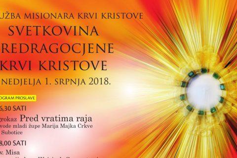 Program svetkovine Krvi Kristove, 1. srpnja