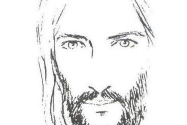 Isus je odsutan i prisutan… – sv. Augustin